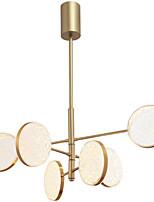 Недорогие -6-Light Оригинальные Люстры и лампы Рассеянное освещение Окрашенные отделки Металл Новый дизайн 220-240Вольт