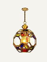 Недорогие -HEDUO Подвесные лампы Потолочный светильник Латунь Медь Стекло Защите для глаз, обожаемый 110-120Вольт / 220-240Вольт