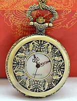 Недорогие -Муж. Карманные часы Кварцевый Старинный Бронза С гравировкой Творчество Новый дизайн Аналоговый Винтаж - Бронзовый