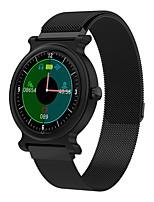 Недорогие -Смарт Часы Цифровой Современный Спортивные силиконовый 30 m Защита от влаги Пульсомер Bluetooth Цифровой На каждый день На открытом воздухе - Черный Черный / серый Черный / зеленый