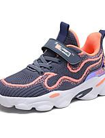 Недорогие -Мальчики Удобная обувь Сетка Спортивная обувь Большие дети (7 лет +) Бежевый / Лиловый / Красный Осень / Резина