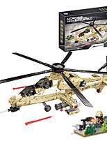 Недорогие -Конструкторы 749 pcs совместимый Legoing Очаровательный Все Игрушки Подарок