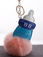 Недорогие -Брелок Бутылка корейский Милая Мода Модные кольца Бижутерия Черный / Белый / Светло-Зеленый Назначение День рождения Подарок