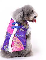 Недорогие -Собаки Коты Животные Платья Одежда для собак С принтом Красный Синий Кофейный Полиэстер Костюм Назначение Весна Этнический Новый год