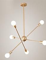 Недорогие -Люстра в скандинавском стиле с 6 светильниками скрытого монтажа современная гостиная столовая спальня подвесные светильники