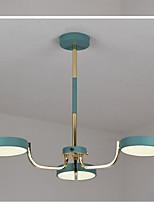 Недорогие -3-Light Оригинальные Люстры и лампы Рассеянное освещение Окрашенные отделки Металл 110-120Вольт / 220-240Вольт