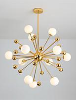 Недорогие -современные светодиодные стеклянные подвесные светильники гостиная столовая глобус люстра с 12 лампами гальваническим золотом отделка цоколь g4