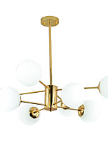 Недорогие -HEDUO 8-Light Люстры и лампы Рассеянное освещение Электропокрытие Металл Стекло Защите для глаз, обожаемый 110-120Вольт / 220-240Вольт