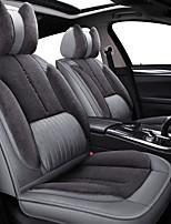 Недорогие -пуховая автомобильная подушка зима новый плюшевый растительный пух-теплое сиденье сиденье комплект салона расходные материалы