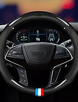 Недорогие -автомобильная карбоновая крышка рулевого колеса трансграничные автомобильные принадлежности специальная крышка рулевого колеса модифицированная карбоновая кожаная ручка