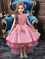 Недорогие -Дети Девочки Активный Милая Однотонный Кружева С короткими рукавами Средней длины Платье Розовый