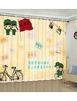 Недорогие -китайский иероглиф цифровой печати творческий 3d занавес тень занавес высокой точности черный шелк ткань высокого качества первоклассный занавес тени