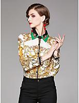 Недорогие -Жен. Рубашка Геометрический принт Желтый