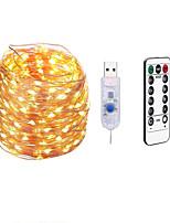 Недорогие -10 м USB 8 режимов медной проволоки светодиодный шнур для декора дома Рождество