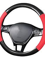 Недорогие -комплект рулевого колеса автомобиля четыре сезона вообще продукты салона автомобиля карбоновые ручки автомобиля