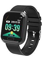 Недорогие -Смарт Часы Цифровой Современный Спортивные силиконовый 30 m Защита от влаги Пульсомер Bluetooth Цифровой На каждый день На открытом воздухе - Черный Золотой Розовый