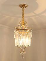 Недорогие -QIHengZhaoMing Подвесные лампы Рассеянное освещение Окрашенные отделки Металл 110-120Вольт / 220-240Вольт