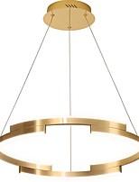 Недорогие -QIHengZhaoMing Подвесные лампы Рассеянное освещение Матовый Алюминий 110-120Вольт / 220-240Вольт