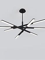 Недорогие -QIHengZhaoMing 8-Light Потолочные светильники Рассеянное освещение Окрашенные отделки Металл силикагель 110-120Вольт / 220-240Вольт