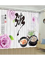 Недорогие -творческая цифровая печать китайской еды отвар 3d занавес затенение занавес высокой точности черный шелк ткань высокого качества первоклассный затенение занавес