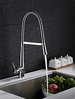 Недорогие -кухонный смеситель - Одной ручкой одно отверстие Хром Выдвижная / Выпадающий Свободно стоящий Современный Kitchen Taps