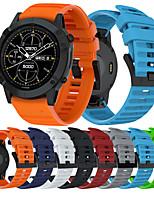 cheap -Smartwatch Band for Garmin Fenix 6s / 6S pro / Fenix5S / 5s Plus Sport Band Soft Comfortable Silicone QuickFit Wrist Strap 20mm