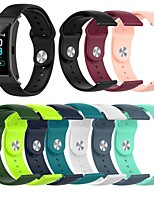 cheap -Watch Band for Huawei Fit / Huawei Honor S1 / Huawei Watch Huawei Modern Buckle Silicone Wrist Strap