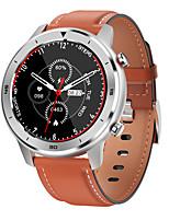 Недорогие -Смарт Часы Цифровой Современный Спортивные силиконовый Искусственная кожа 30 m Защита от влаги Пульсомер Bluetooth Цифровой На каждый день На открытом воздухе - / Календарь / Пульт управления