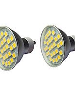 cheap -2pcs 5 W LED Spotlight 400 lm GU10 GU10 1 LED Beads COB Warm White White 110-240 V