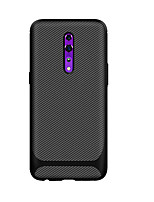 cheap -Case For OPPO Oppo F11 Pro Frosted Back Cover / Full Body Cases Solid Colored TPU