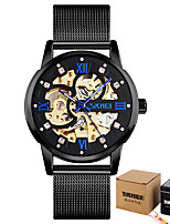 cheap -SKMEI Men's Mechanical Watch Automatic self-winding Stylish Stainless Steel Black / Silver / Gold 30 m Water Resistant / Waterproof Hollow Engraving Noctilucent Analog Fashion - Black Rose Gold black