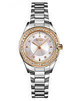 cheap -SKMEI Women's Quartz Watches Fashion Silver Stainless Steel Chinese Japanese Quartz Rose Gold Gold Silver Water Resistant / Waterproof New Design Shock Resistant 30 m 1 pc Analog Two Years Battery