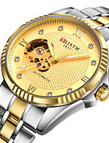 cheap -Men's Mechanical Watch Automatic self-winding Stainless Steel Gold 30 m Water Resistant / Waterproof Hollow Engraving New Design Analog Casual - Black White Gold