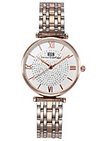 cheap -Women's Quartz Watches Casual Fashion Silver Rose Gold Alloy Chinese Quartz Rose Gold Silver Cool Lovely 30 m 1 pc Analog One Year Battery Life