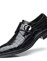 cheap -Men's Formal Shoes Leather Spring & Summer / Fall & Winter Business / Casual Loafers & Slip-Ons Breathable Black / Yellow / Blue