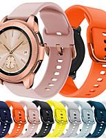 abordables -Smartwatch Band pour Samsung Galaxy 42 / Active / Active2 / Gear S2 / S2 Classic / Sport Band Fashion Bracelet en silicone souple et confortable 20mm