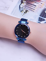 cheap -Women's Quartz Watches Casual Fashion Black Blue Gold Alloy Quartz Black Purple Gold Casual Watch Adorable Analog