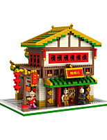 cheap -Building Blocks 1 pcs Chinese Architecture compatible Legoing Hand-made Parent-Child Interaction All Toy Gift