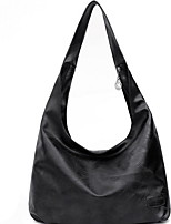 cheap -Women's PU Tote Solid Color Black / Wine / Yellow