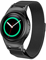 cheap -Smartwatch Band for Samsung Gear S2 SM-R720 / SM-R730 sport Band Fashion Milanese Loop Stainless Steel Wrist Strap