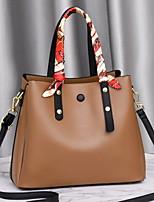 cheap -Women's Zipper PU Top Handle Bag Solid Color Black / Earth Yellow / Blushing Pink