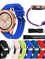 abordables -Smartwatch Band pour Samsung Gear Sport / Galaxy 42 / Active / Active2 / Gear S2 / S2 Classic Band Fashion Bracelet en silicone souple et confortable 20mm