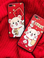 cheap -Case for Apple scene map iPhone 11 11 Pro 11 Pro Max X XS XR XS Max 8 new year's cartoon frosted relief TPU material soft phone case YLF