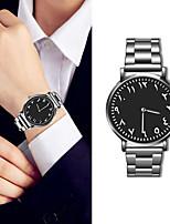 cheap -Men's Steel Band Watches Quartz Cool Analog Luxury Fashion - Black White / Silver
