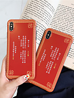 cheap -Case For Apple iPhone 11 / iPhone 11 Pro / iPhone 11 Pro Max Shockproof / IMD / Pattern Back Cover Word / Phrase TPU for iPhone X XS XR XS MAX 8 8PLUS 7 7PLUS 6 6PLUS 6S 6S PLUS