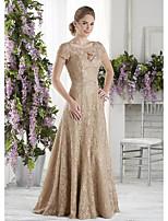 cheap -Mermaid / Trumpet Jewel Neck Sweep / Brush Train Lace / Satin Elegant Engagement / Formal Evening Dress 2020 with Sash / Ribbon / Pleats