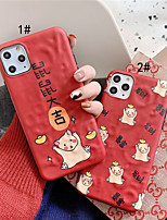 cheap -Case For Apple iPhone 11 / iPhone 11 Pro / iPhone 11 Pro Max IMD / Pattern Back Cover Word / Phrase / Cartoon TPU for iPhone X XS XR XS MAX 8 8PLUS 7 7PLUS 6 6PLUS 6S 6S PLUS