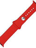 cheap -Watch Band for Apple Watch Series 5/4/3/2/1 Apple Sport Band / Modern Buckle Silicone Wrist Strap Small Pretty Waist