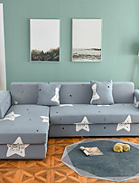 cheap -Cartoon Stars Print Dustproof All-powerful Slipcovers Stretch L Shape Sofa Cover Super Soft Fabric Couch Cover with One Free Pillow Case