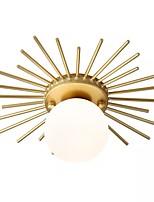cheap -QIHengZhaoMing Flush Mount Lights Metal Glass Eye Protection 110-120V / 220-240V